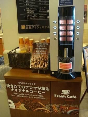 0715168-Grand Hotel大廳咖啡機.JPG