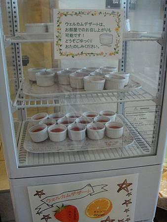 0715166-Grand Hotel大廳果凍.JPG