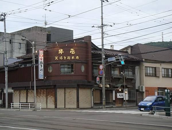 0715204-阿佐利精肉本店.JPG