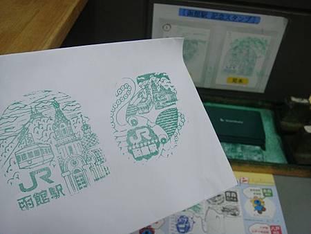 0715155-JR函館站的紀念章.JPG