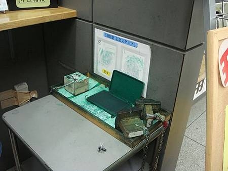 0715154-JR函館站的紀念章.JPG