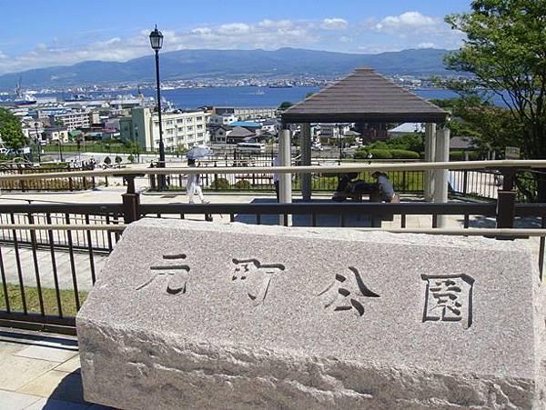 0716134-元町公園.JPG