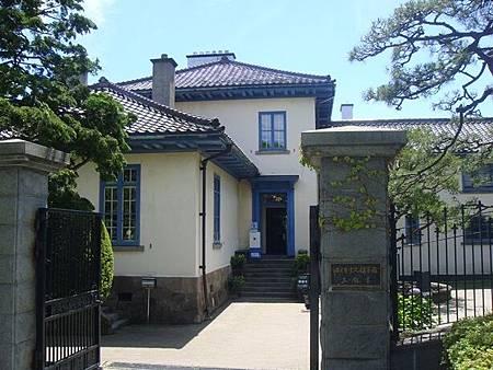 0716184-舊英國領事館(開港紀念館).JPG