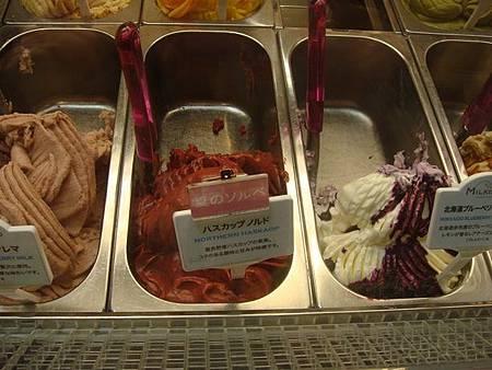 0716229-Milkissimo義大利冰淇淋.JPG