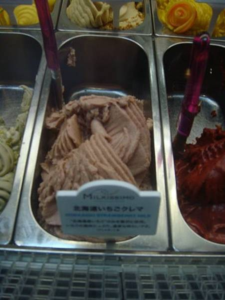 0716231-Milkissimo義大利冰淇淋.JPG