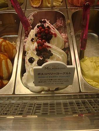 0716230-Milkissimo義大利冰淇淋.JPG