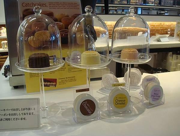 0716242-Pastry Snaffle's起司蛋糕.JPG