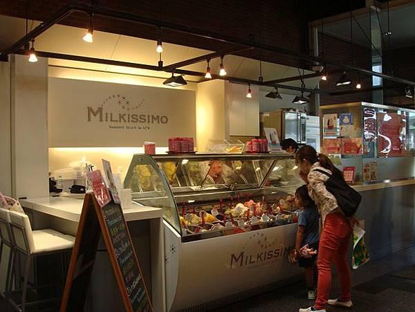 0716241-Milkissimo義大利冰淇淋.JPG
