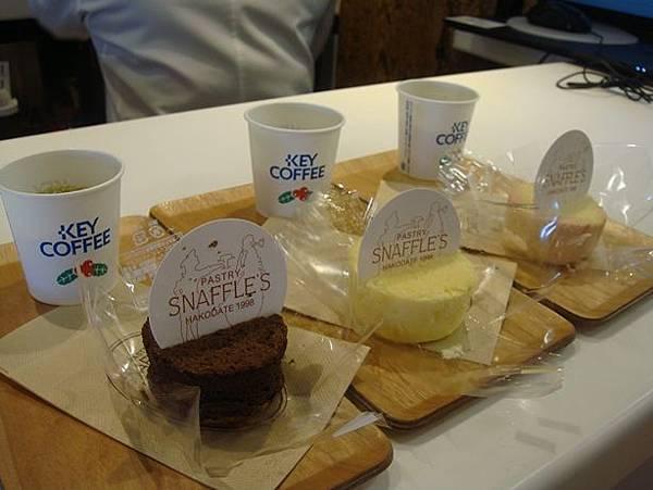 0716244-Pastry Snaffle's起司蛋糕.JPG