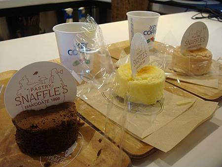 0716250-Pastry Snaffle%5Cs起司蛋糕.JPG