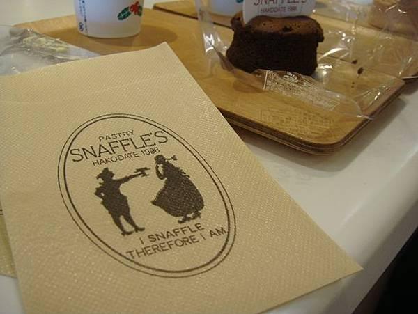 0716253-Pastry Snaffle's起司蛋糕.JPG