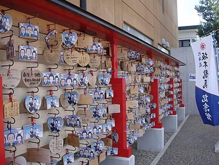 0716277-坂本龍馬紀念館對面.JPG