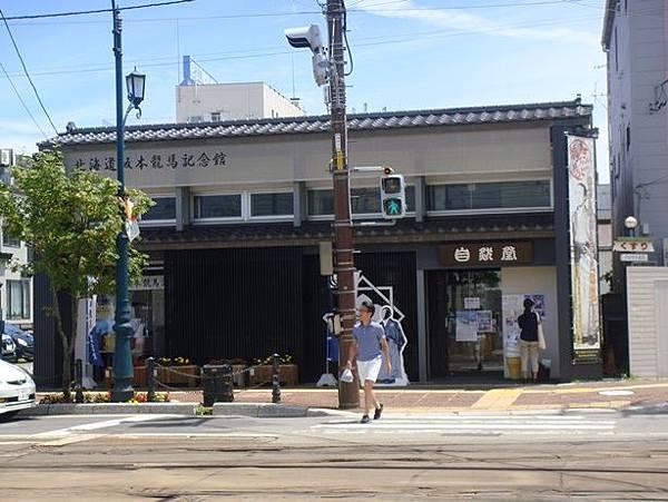 0716284-坂本龍馬紀念館.JPG