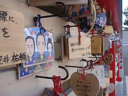 0716278-坂本龍馬紀念館對面.JPG