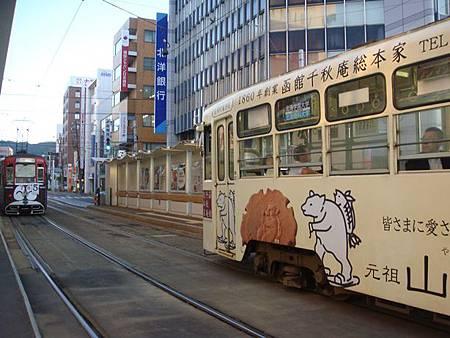 0711402-函館路面電車.JPG