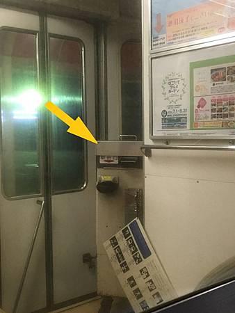 0715222-公車的投兌幣機可以關上.JPG