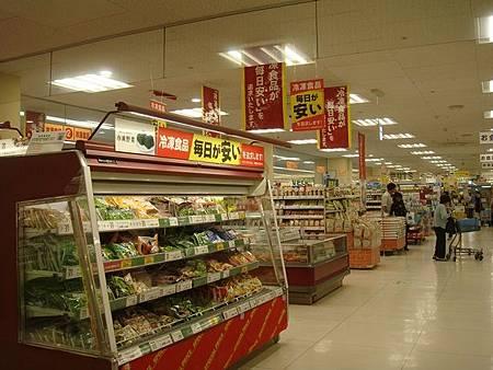 0712218-伊藤洋華堂地下超市.JPG