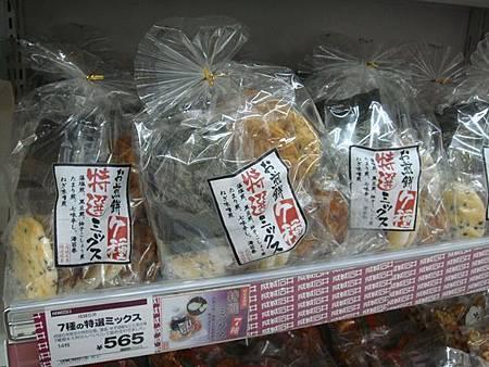 0711408-仙貝(棒二森百貨地下超市).JPG