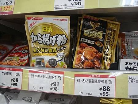 0712235-日清炸雞粉(伊藤洋華堂地下超市).JPG