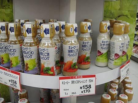 0712232-胡麻沙拉醬(伊藤洋華堂地下超市).JPG
