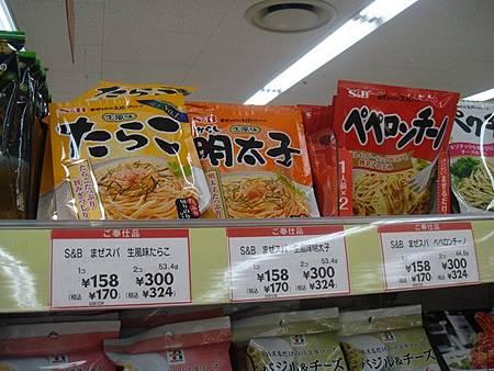 0712236-明太子義大利麵醬(伊藤洋華堂地下超市).JPG