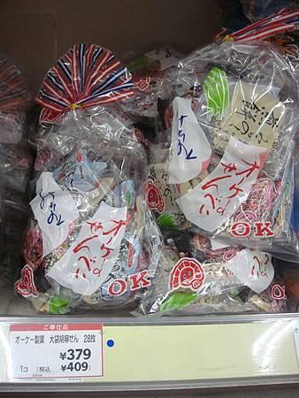 0712242-煎餅(伊藤洋華堂地下超市).JPG