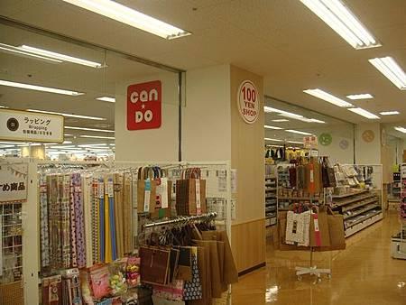 0712251-伊藤洋華堂百貨的百元商店Can Do樓層.JPG