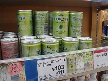 0712247-蘋果汁(伊藤洋華堂地下超市).JPG