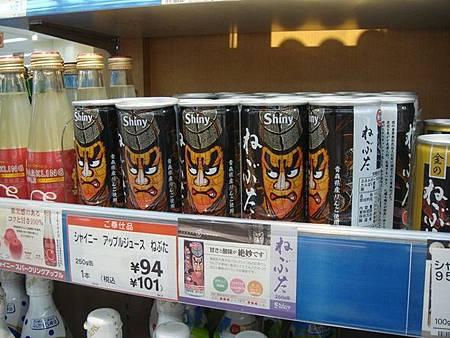 0712246-蘋果汁(伊藤洋華堂地下超市).JPG