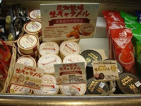 0716300-花畑牧場生牛奶糖(函館機場國內線).JPG