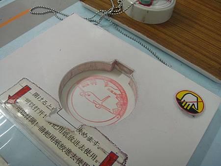 0710020-函館機場的紀念章.JPG