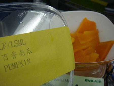 0716330-低脂餐-百香南瓜.JPG