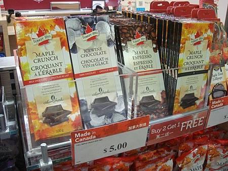 0716309-機場免稅店(冰酒%26;楓糖巧克力).JPG