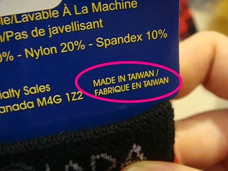 0716318-台灣製作的襪子.JPG