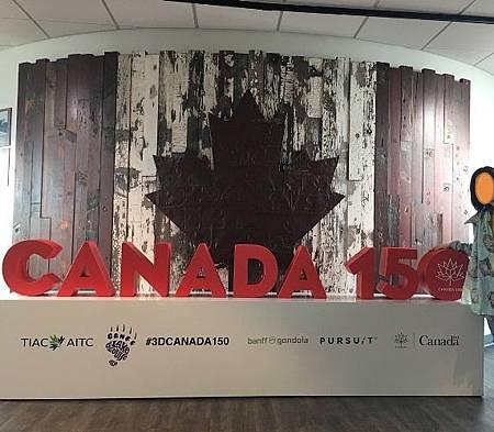 0710184-纜車站裡的加拿大建國150週年紀念.JPG