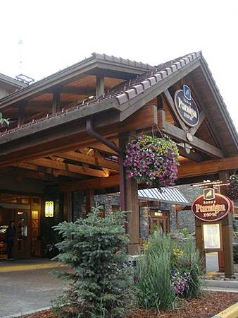0710242-Ptarmigan Inn.JPG