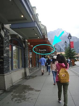 0710234-Banff Town.JPG
