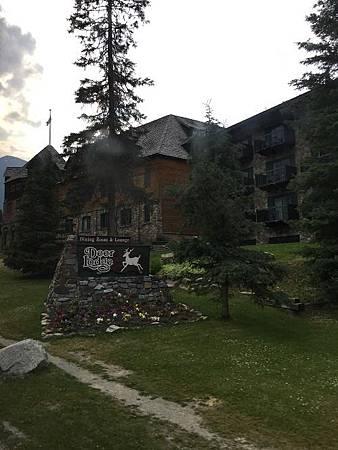 0711483-Deer Lodge Y.JPG