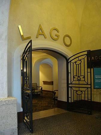 0712422-LAGO餐廳.JPG