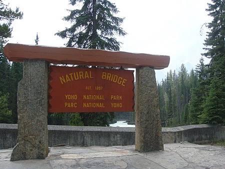 0712255-天然石橋.JPG