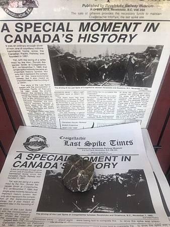 0713195-敲下最後一根釘當天的紀念報紙R.JPG
