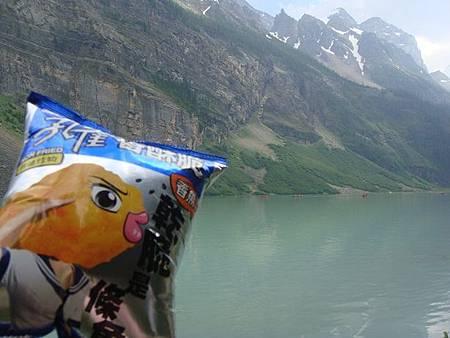 0712355-Lake Louise與孔雀香酥脆.JPG