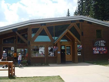0713118-Rogers Pass Centre.JPG