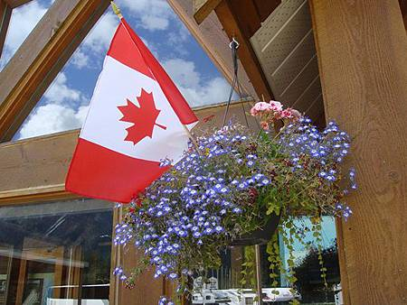 0713121-Rogers Pass Centre.JPG