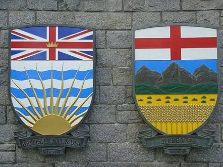0715442-BC省跟亞伯達省的省旗.JPG