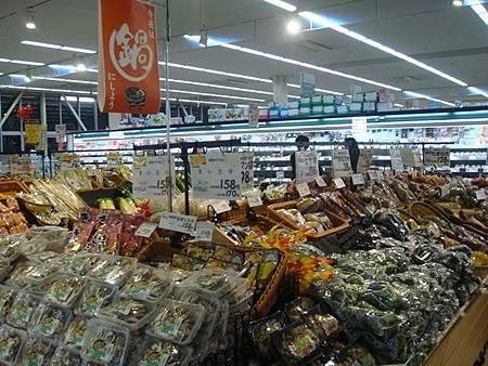 1022357-MaxValu超市.JPG