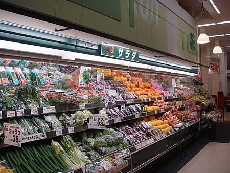 1022358-MaxValu超市.JPG