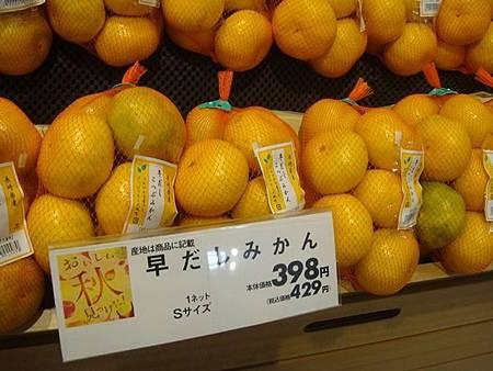 1022353-MaxValu超市(超好吃的橘子).JPG