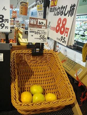 1022352-AEON MaxValu超市(超好吃的橘子).JPG