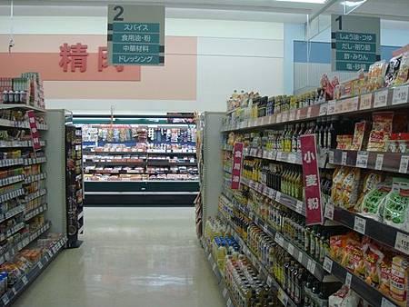 1022364-MaxValu超市.JPG